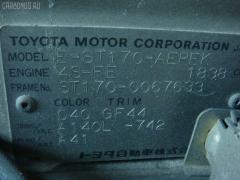 Крепление глушителя TOYOTA CORONA ST170 4S-FE Фото 5