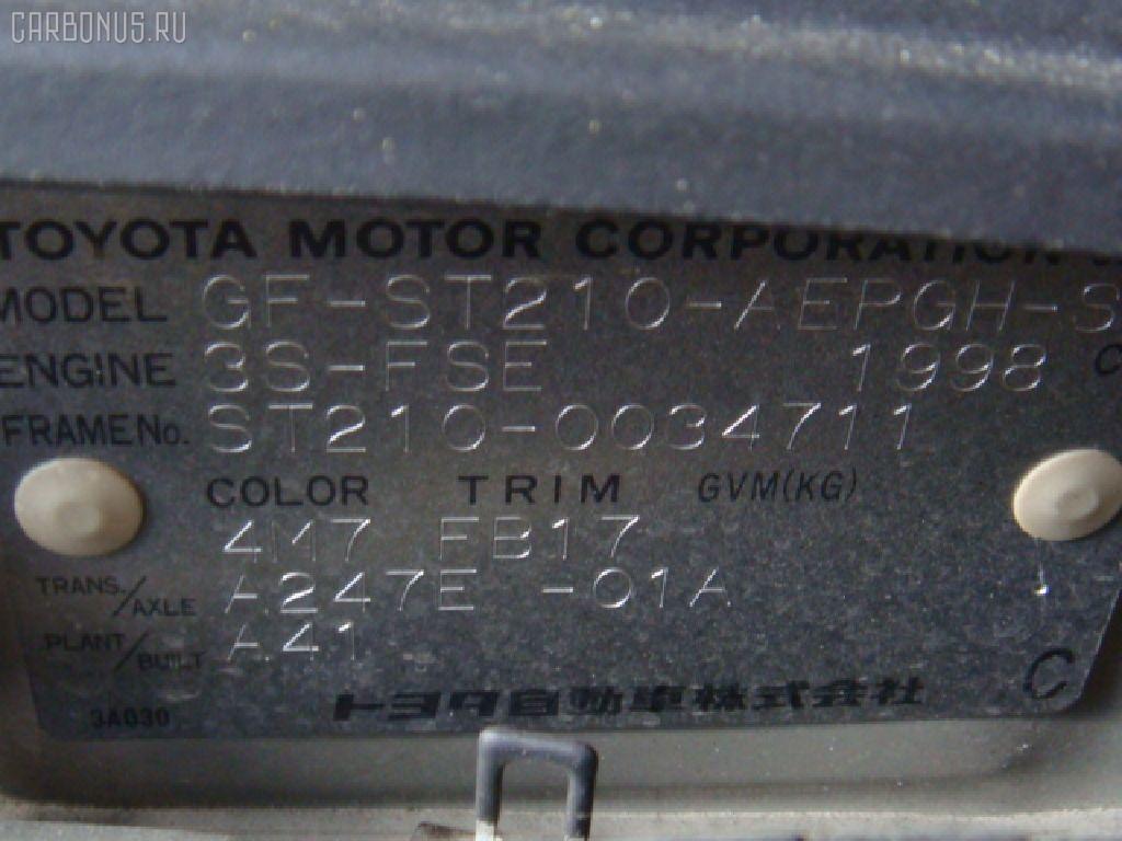 КПП автоматическая TOYOTA CORONA PREMIO ST210 3S-FSE Фото 8