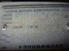 Бампер Toyota Supra JZA80 Фото 4