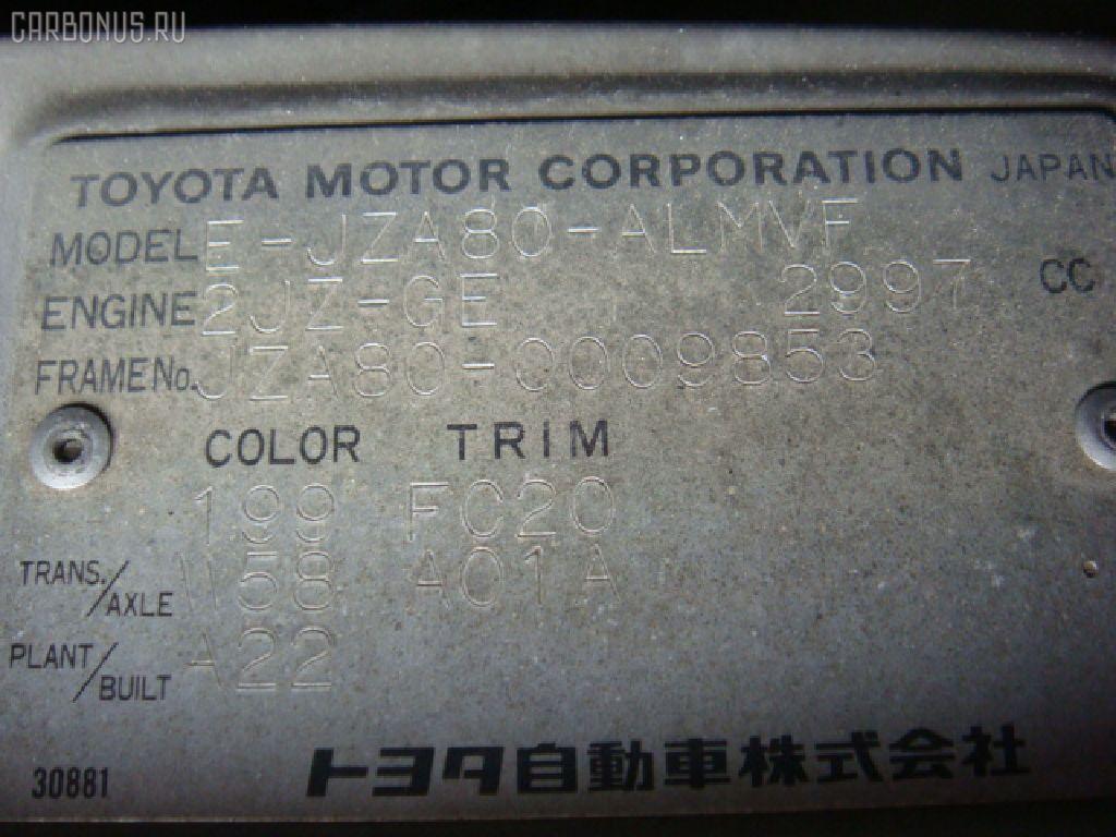Стабилизатор TOYOTA SUPRA JZA80 Фото 4
