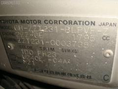 Мотор привода дворников Toyota Celica ZZT231 Фото 4