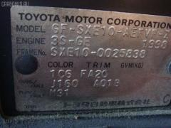 Привод Toyota Altezza SXE10 3S-GE Фото 2