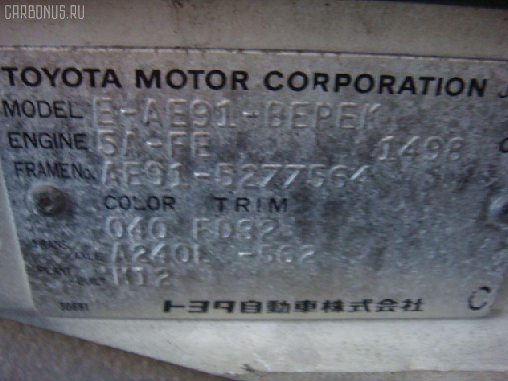 Тросик на коробку передач TOYOTA SPRINTER AE91 5A-FE Фото 4