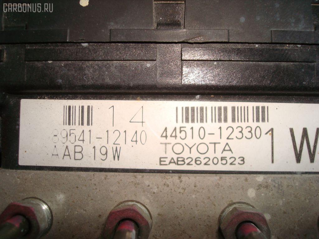 Блок ABS TOYOTA COROLLA NZE121 1NZ-FE. Фото 2