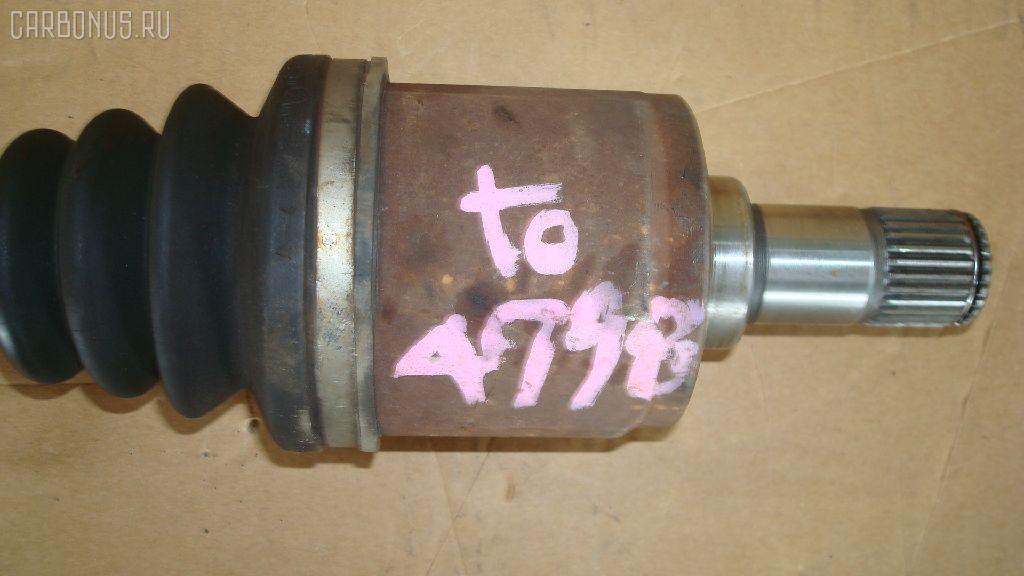 Привод HONDA AVANCIER TA1 F23A. Фото 3