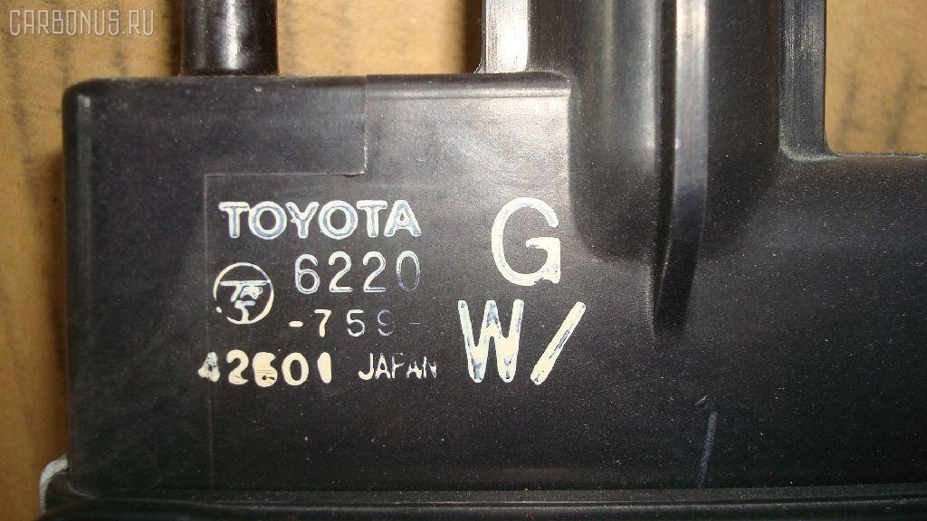 Радиатор ДВС TOYOTA GRAND HIACE VCH10W 5VZ-FE. Фото 2