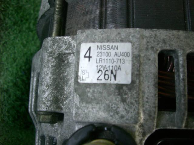 Генератор NISSAN SERENA TC24 QR20DE. Фото 2