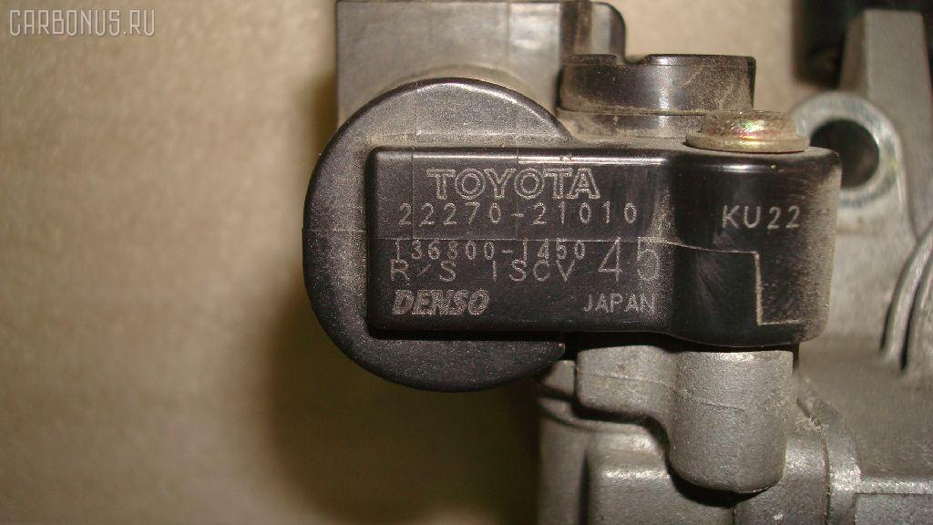 Дроссельная заслонка TOYOTA COROLLA RUNX NZE124 1NZ-FE. Фото 4