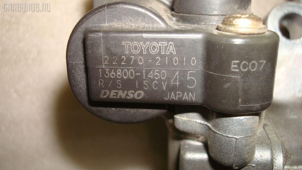 Дроссельная заслонка TOYOTA COROLLA RUNX NZE124 1NZ-FE. Фото 8
