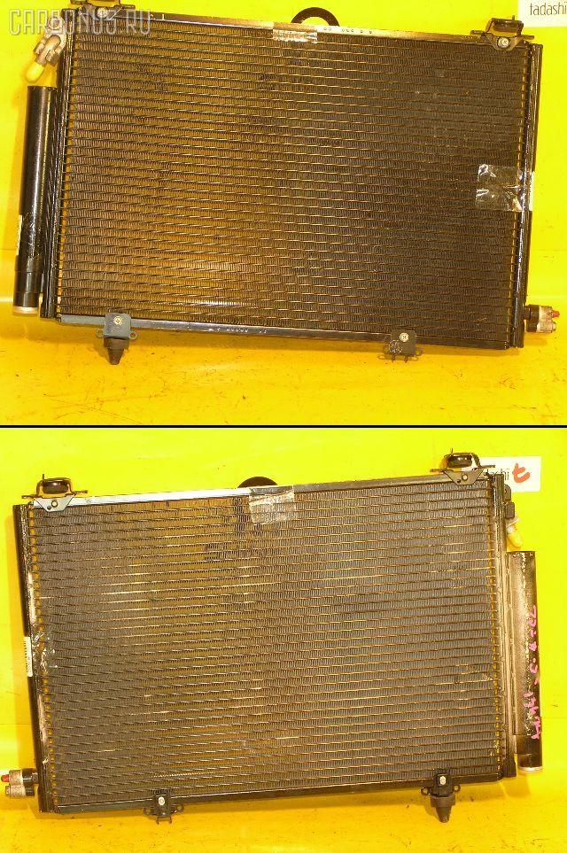 Радиатор кондиционера TOYOTA FUNCARGO NCP20 2NZ-FE. Фото 8