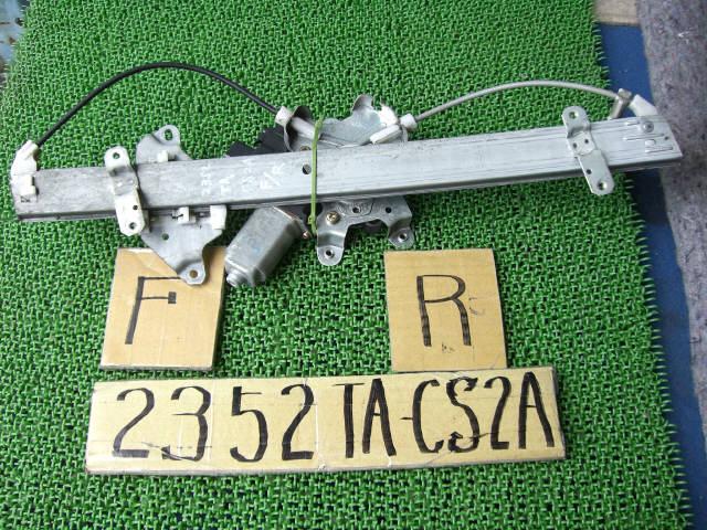 Стеклоподъемный механизм MITSUBISHI LANCER CEDIA CS2A. Фото 1