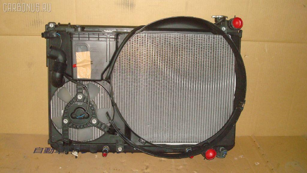 Радиатор ДВС TOYOTA CROWN JZS175 2JZ-FSE. Фото 2