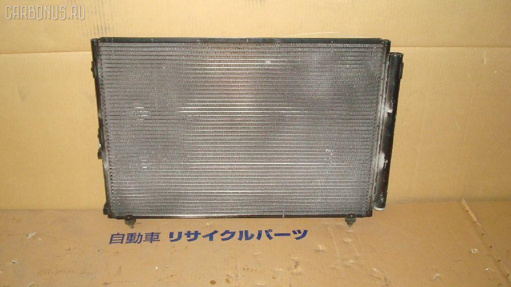 Радиатор кондиционера TOYOTA CROWN ESTATE JZS171W 1JZ-FSE. Фото 3