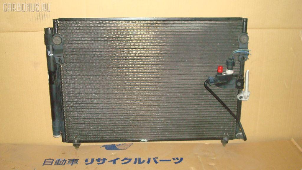 Радиатор кондиционера TOYOTA CROWN ESTATE JZS171W 1JZ-FSE. Фото 4