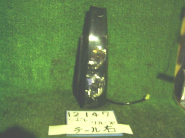 Стоп SUZUKI CHEVROLET CRUZE HR51S. Фото 2