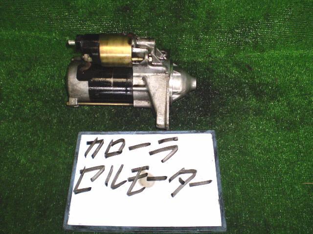 Стартер TOYOTA COROLLA AE110 5A-FE. Фото 2