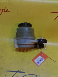 Бачок гидроусилителя TOYOTA CAMRY ACV35 2AZ-FE Фото 1