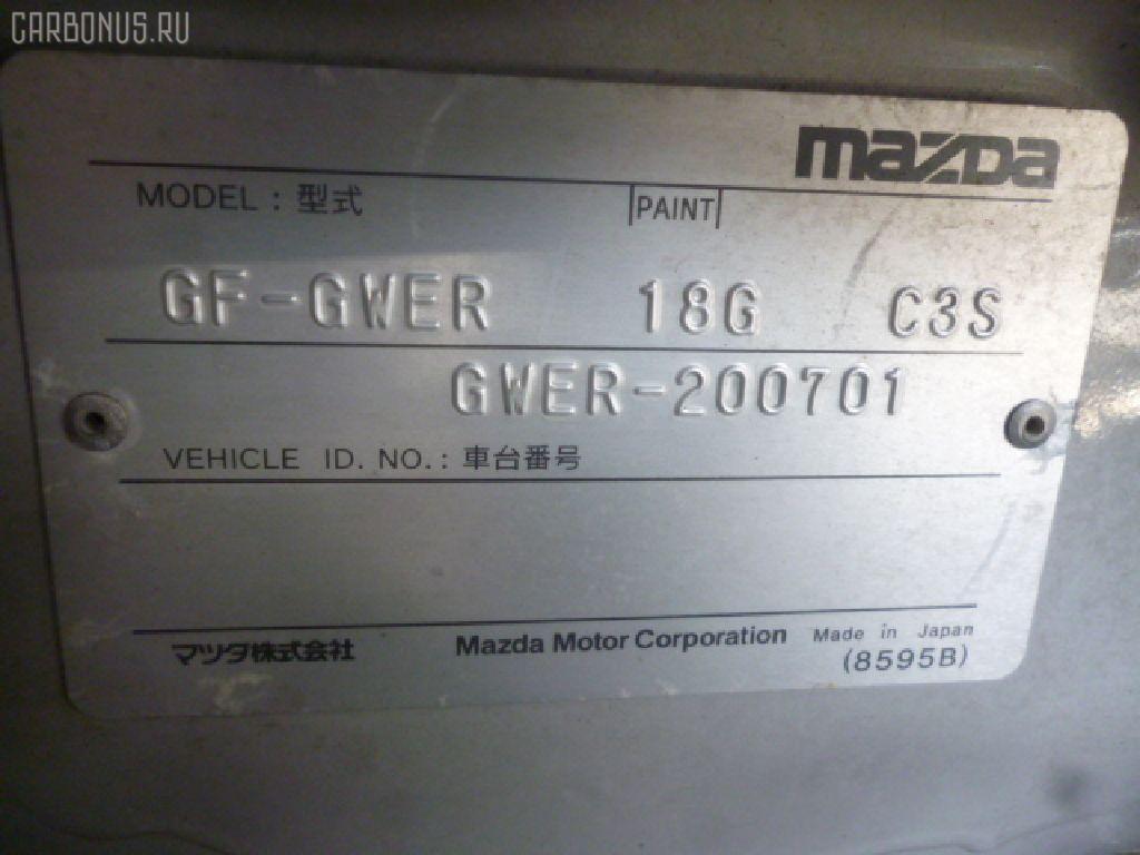 Шланг гидроусилителя MAZDA CAPELLA WAGON GWER FS-DE Фото 2