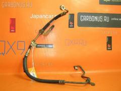 Шланг гидроусилителя Mazda Capella wagon GWER FS-DE Фото 1