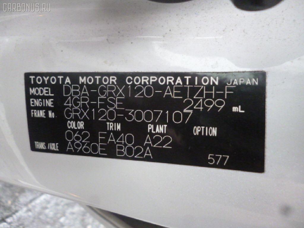 Обшивка багажника TOYOTA MARK X GRX120 4GR-FSE Фото 2