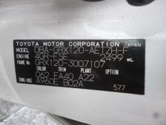 Решетка под лобовое стекло Toyota Mark x GRX120 Фото 2
