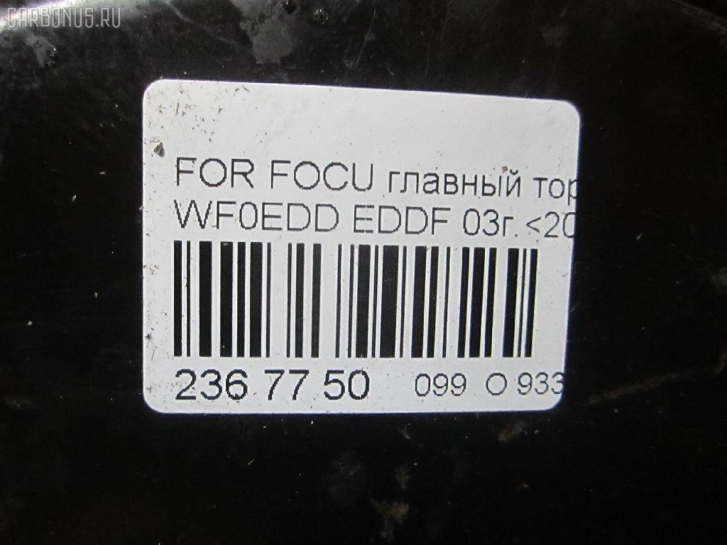 Главный тормозной цилиндр FORD FOCUS WF0EDD EDDF Фото 9