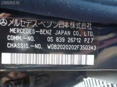 Рулевой редуктор MERCEDES-BENZ C-CLASS W202.020 111.941 Фото 4