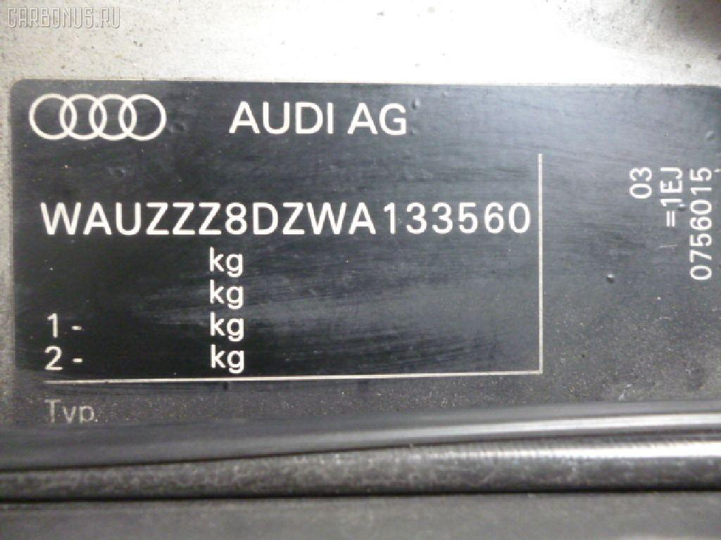 Бачок омывателя AUDI A4 8DACKF Фото 3