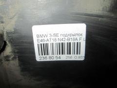 Подкрылок Bmw 3-series E46-AT52 N42B18A Фото 7