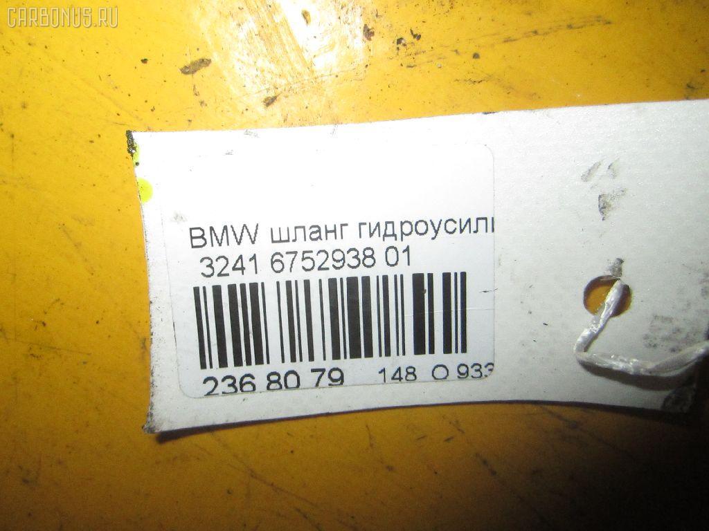 Шланг гидроусилителя BMW 3-SERIES E46-AT52 N42B18A Фото 2