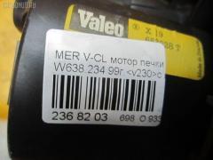 Мотор печки Mercedes-benz V-class W638.234 Фото 7