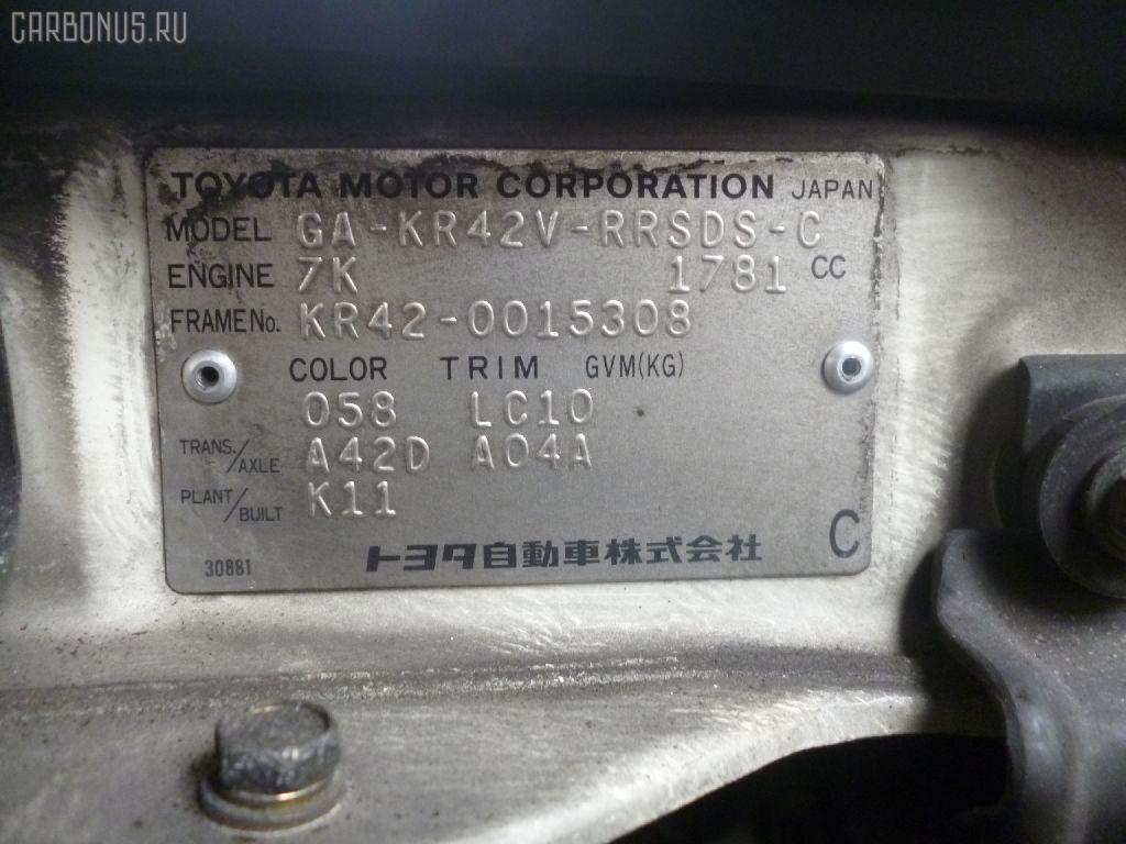 Тяга реактивная TOYOTA LITE ACE KR42V Фото 2