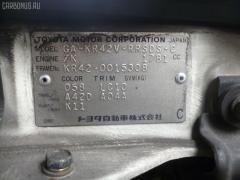 Воздухозаборник TOYOTA LITE ACE KR42V 7K Фото 2