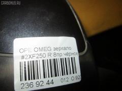 Зеркало двери боковой Opel Omega b W0L000026 Фото 3