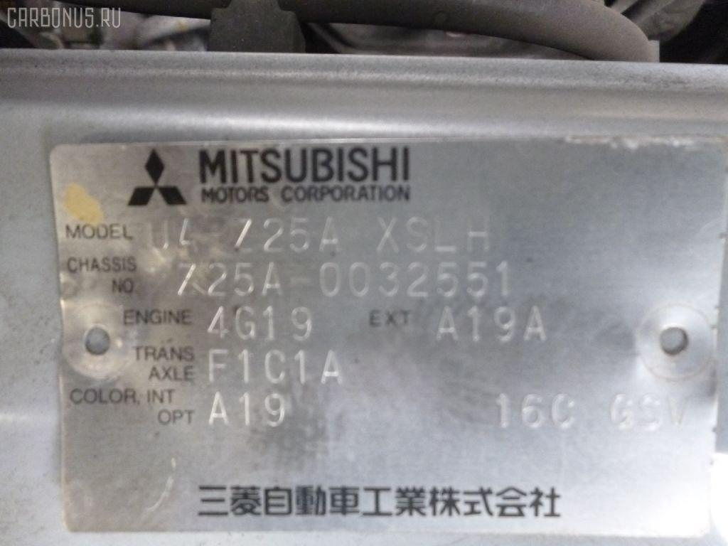 Двигатель MITSUBISHI COLT Z25A 4G19 Фото 9