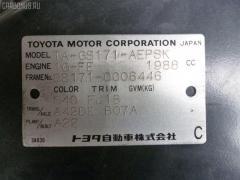 Воздухозаборник TOYOTA CROWN GS171 1G-FE Фото 2