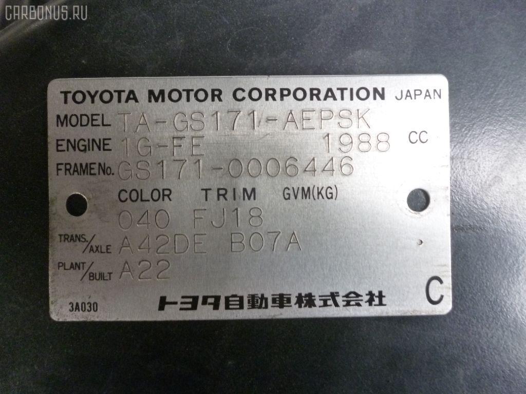 Бачок гидроусилителя TOYOTA CROWN GS171 1G-FE Фото 2
