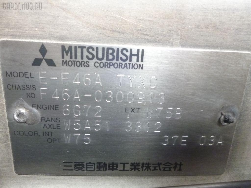 Тросик на коробку передач MITSUBISHI DIAMANTE F46A 6G72 Фото 2