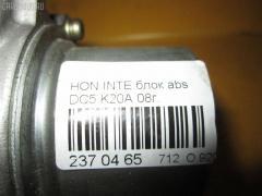 Блок ABS Honda Integra DC5 K20A Фото 6