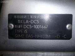 Блок ABS Honda Integra DC5 K20A Фото 4