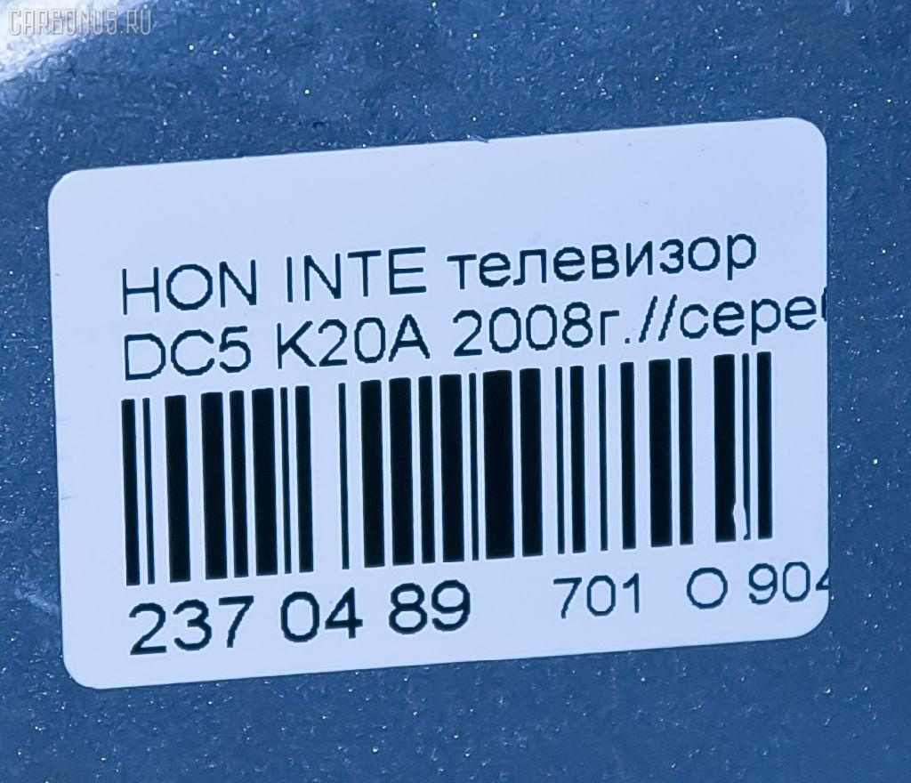 Телевизор HONDA INTEGRA DC5 K20A Фото 9