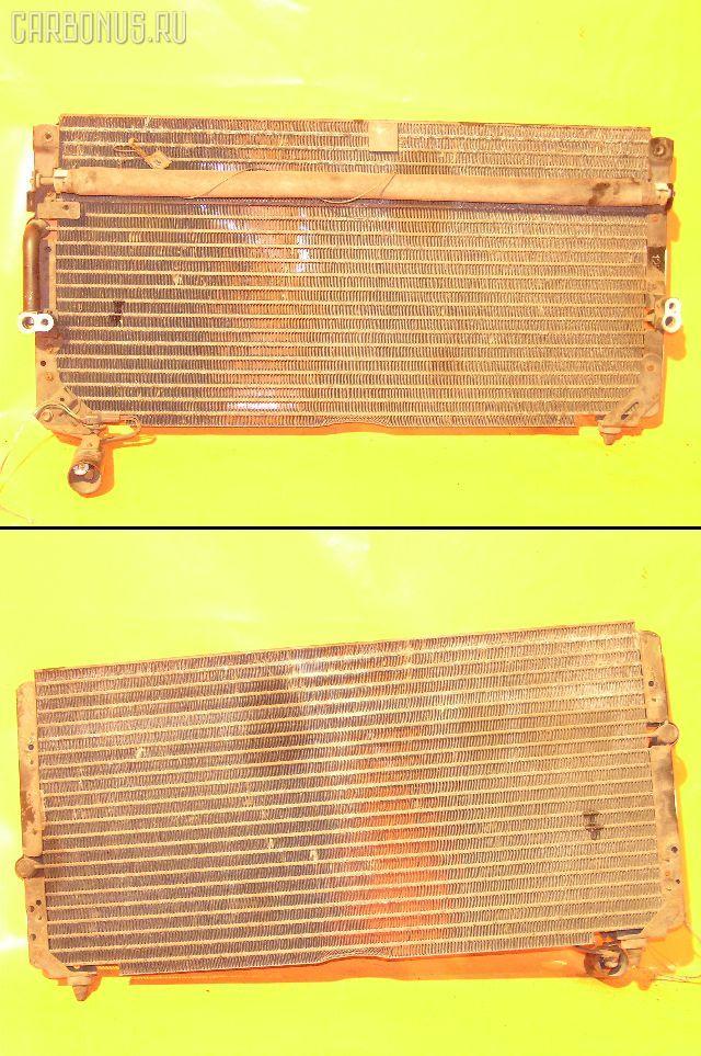 Радиатор кондиционера TOYOTA LAND CRUISER HDJ81 1HD-T Фото 1