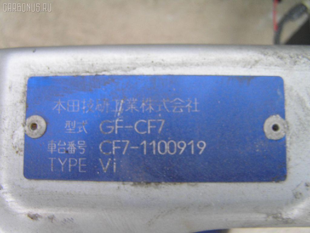 Телевизор HONDA ACCORD WAGON CF7 F23A. Фото 2