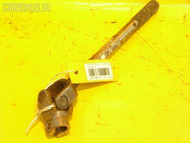 Рулевой карданчик MITSUBISHI DINGO CQ1A Фото 1