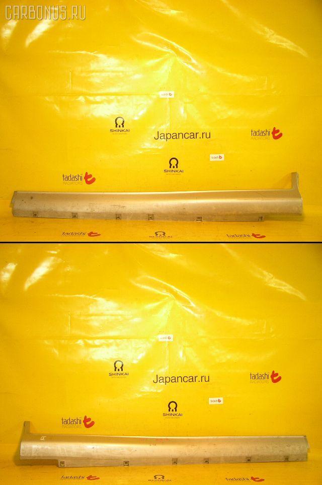 Порог кузова пластиковый ( обвес ) MAZDA MILLENIA TAFP. Фото 1