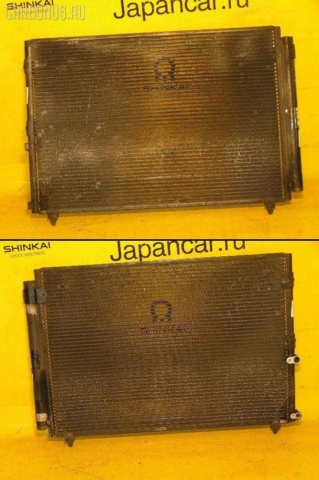 Радиатор кондиционера TOYOTA CROWN ESTATE JZS171W 1JZ-FSE. Фото 5