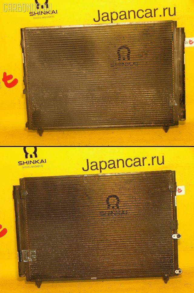 Радиатор кондиционера TOYOTA CROWN ESTATE JZS171W 1JZ-FSE. Фото 6