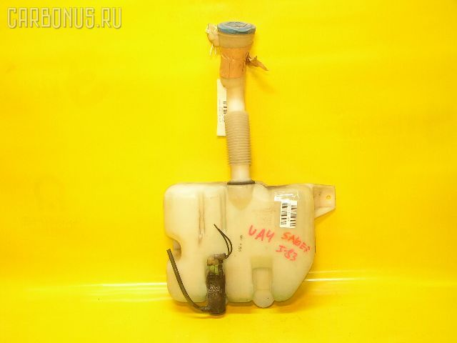 Бачок омывателя HONDA SABER UA4. Фото 1