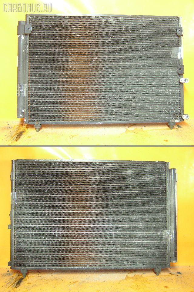 Радиатор кондиционера TOYOTA CROWN ESTATE JZS171W 1JZ-FSE. Фото 7