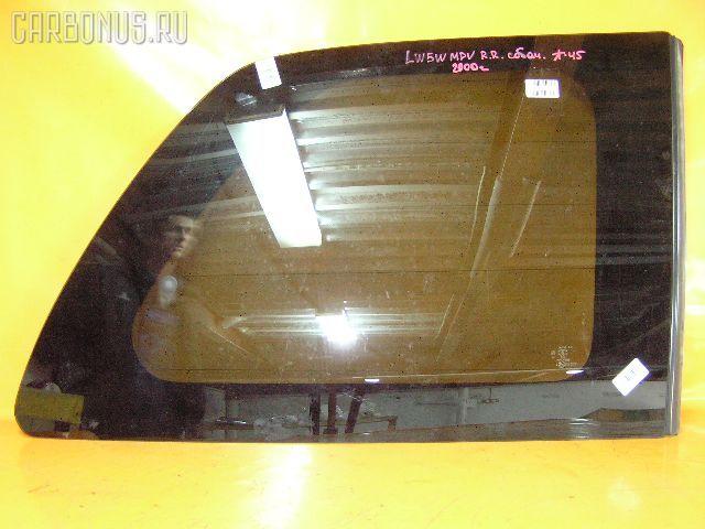Стекло MAZDA MPV LW5W. Фото 1